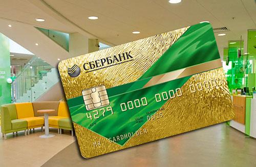 Кредитный калькулятор Банка
